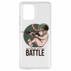 Чехол для Samsung S10 Lite Born For Battle