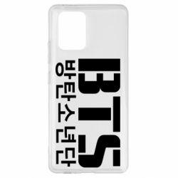 Чехол для Samsung S10 Lite Bts logo