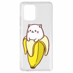 Чехол для Samsung S10 Lite Cat and Banana