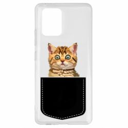 Чехол для Samsung S10 Lite Cat in your pocket
