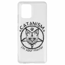 Чехол для Samsung S10 Lite CATANISM i am you master