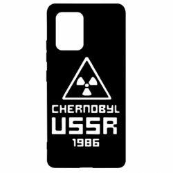 Чехол для Samsung S10 Lite Chernobyl USSR