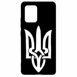Чехол для Samsung S10 Lite Coat of arms of Ukraine torn inside