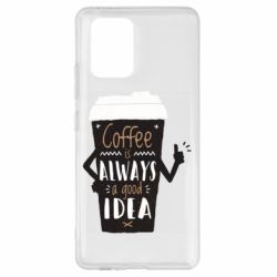 Чехол для Samsung S10 Lite Coffee is always a good idea.