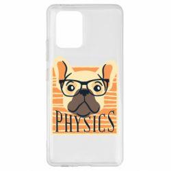 Чехол для Samsung S10 Lite Dog Physicist