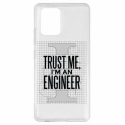 Чохол для Samsung S10 Довірся мені я інженер