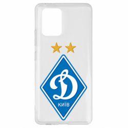 Чехол для Samsung S10 Lite Dynamo Kiev