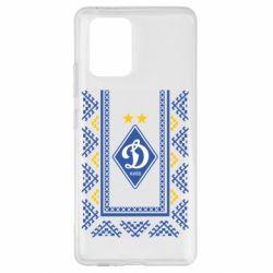 Чехол для Samsung S10 Lite Dynamo logo and ornament
