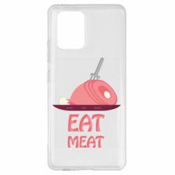 Чехол для Samsung S10 Lite Eat meat