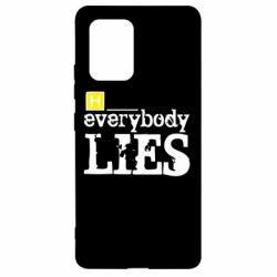 Чехол для Samsung S10 Lite Everybody LIES House