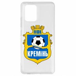 Чехол для Samsung S10 Lite ФК Кремень Кременчуг
