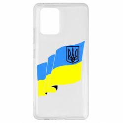 Чехол для Samsung S10 Lite Флаг Украины с Гербом