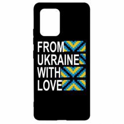 Чехол для Samsung S10 Lite From Ukraine with Love (вишиванка)