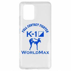 Чохол для Samsung S10 Full contact fighter K-1 Worldmax
