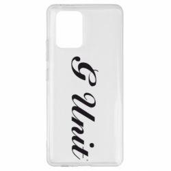 Чехол для Samsung S10 Lite G Unit