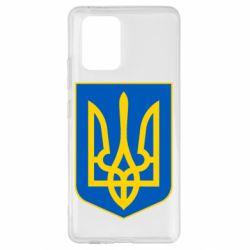 Чехол для Samsung S10 Lite Герб неньки-України