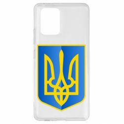 Чехол для Samsung S10 Lite Герб України 3D