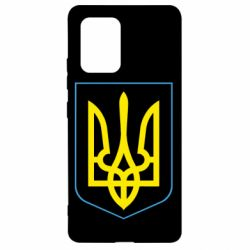 Чехол для Samsung S10 Lite Герб України з рамкою