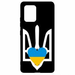 Чохол для Samsung S10 Герб з серцем