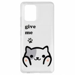 Чохол для Samsung S10 Give me cat