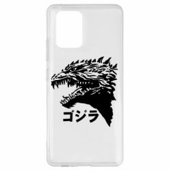 Чохол для Samsung S10 Godzilla in japanese