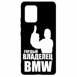 Чохол для Samsung S10 Гордий власник BMW