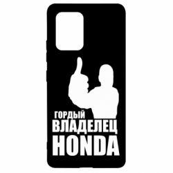Чохол для Samsung S10 Гордий власник HONDA