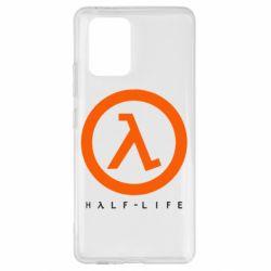 Чехол для Samsung S10 Lite Half-life logotype