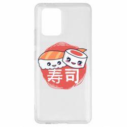 Чехол для Samsung S10 Lite Happy sushi