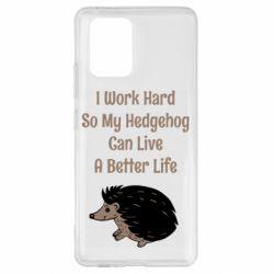 Чехол для Samsung S10 Lite Hedgehog with text