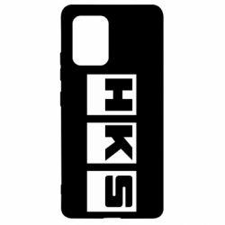 Чохол для Samsung S10 HKS