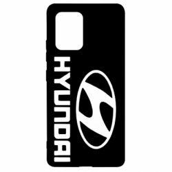 Чохол для Samsung S10 Hyundai Малих