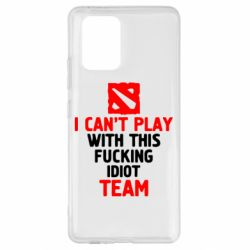 Чохол для Samsung S10 I can't play with this fucking idiot team Dota