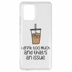Чохол для Samsung S10 I drink too much and that's an issue
