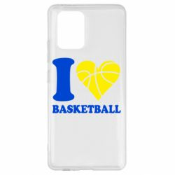 Чехол для Samsung S10 Lite I love basketball