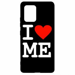 Чохол для Samsung S10 I love ME