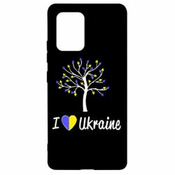 Чехол для Samsung S10 Lite I love Ukraine дерево