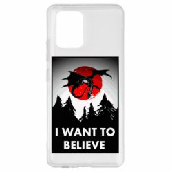 Чехол для Samsung S10 Lite I want to BELIEVE poster