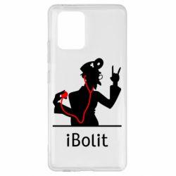 Чехол для Samsung S10 Lite iBolit