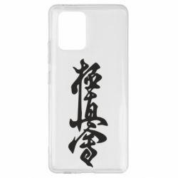 Чехол для Samsung S10 Lite Иероглиф