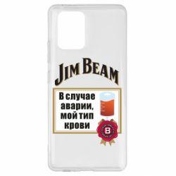 Чохол для Samsung S10 Jim beam accident