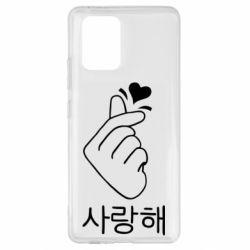 Чохол для Samsung S10 K-pop