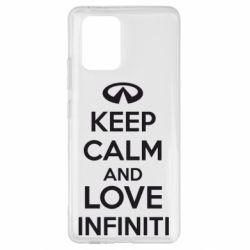 Чехол для Samsung S10 Lite KEEP CALM and LOVE INFINITI
