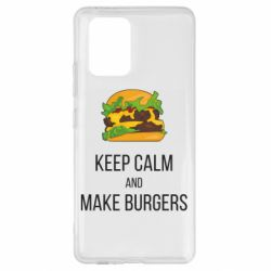 Чехол для Samsung S10 Lite Keep calm and make burger