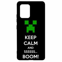 Чехол для Samsung S10 Lite Keep calm and ssssssss...BOOM!