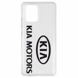 Чохол для Samsung S10 Kia Logo