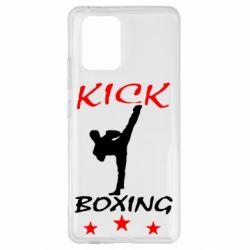 Чохол для Samsung S10 Lite Kickboxing Fight