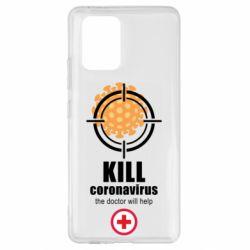 Чехол для Samsung S10 Lite Kill coronavirus the doctor will help