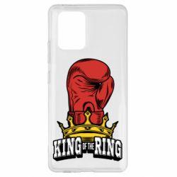 Чохол для Samsung S10 king of the Ring