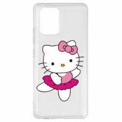 Чехол для Samsung S10 Lite Kitty балярина